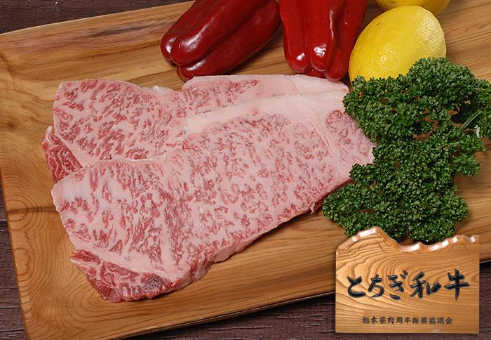【ふるさと納税】肉 ステーキ とちぎ和牛・前日光和牛(サーロイン250g×2枚)