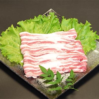 【ふるさと納税】那須郡司豚&バラエティーセット【1006479】