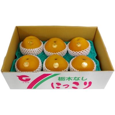 【ふるさと納税】にっこり梨1箱(7個~8個)【1018844】