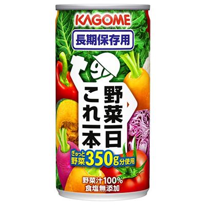 【ふるさと納税】カゴメ 野菜一日これ一本 長期保存用 190g缶【1019493】