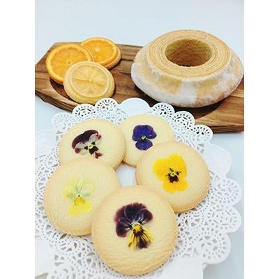 【ふるさと納税】エディブルフルールクッキーとバームクーヘン&オレンジ・レモンクッキーのセット(計 9個)【1084316】