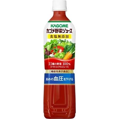 11種の野菜を使用した野菜100%ジュースです 血圧が高めの方の血圧を下げる機能が報告されています ふるさと納税 カゴメ 野菜ジュース食塩無添加 PET×15本 1119895 高級な 未使用 720ml