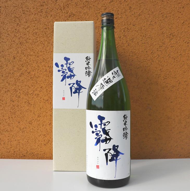 【ふるさと納税】仙禽 純米吟醸霧降 無ろ過原酒 1.8L