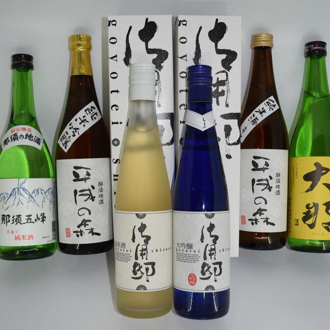 【ふるさと納税】〔D-9〕那須の地酒あじわいセット