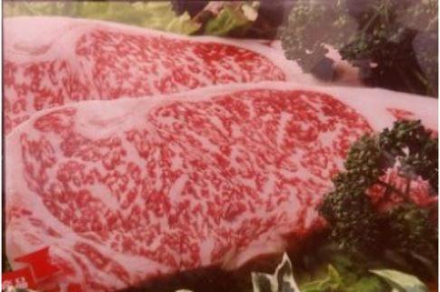 【ふるさと納税】B-19 群馬県上州牛サーロインステーキ用