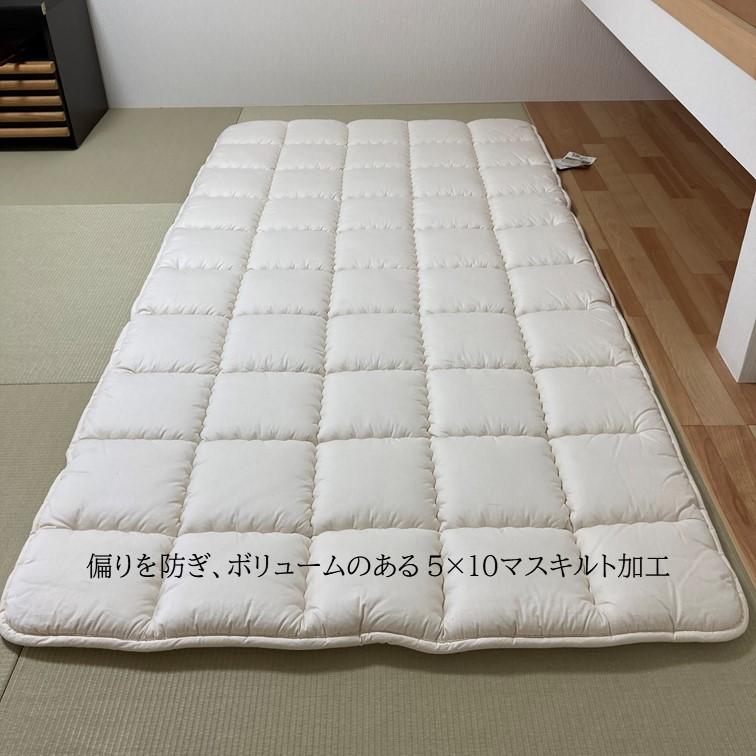 眠りの質が上がる優れものです ふるさと納税 W-09 フランスウール100% 有名な シングルサイズ 敷パッド 特価キャンペーン