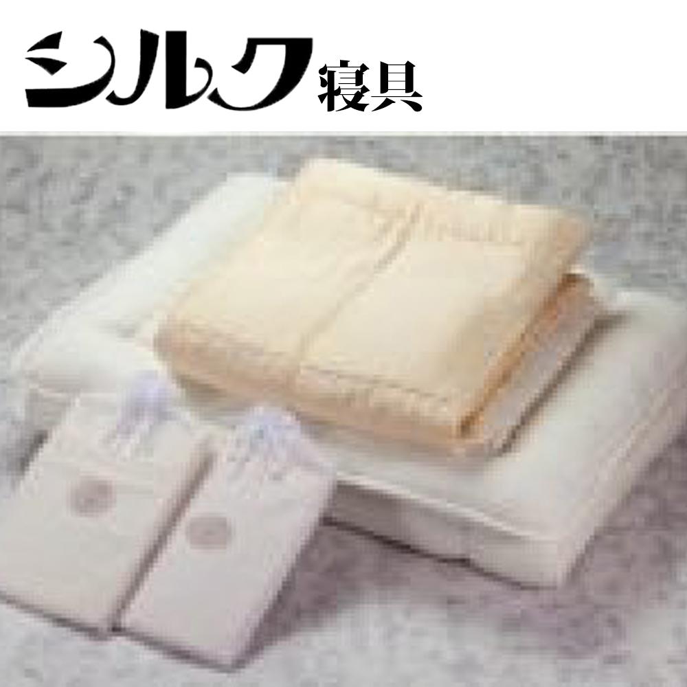 【ふるさと納税】シルク布団4点セット(シングル) ※申込による生産品