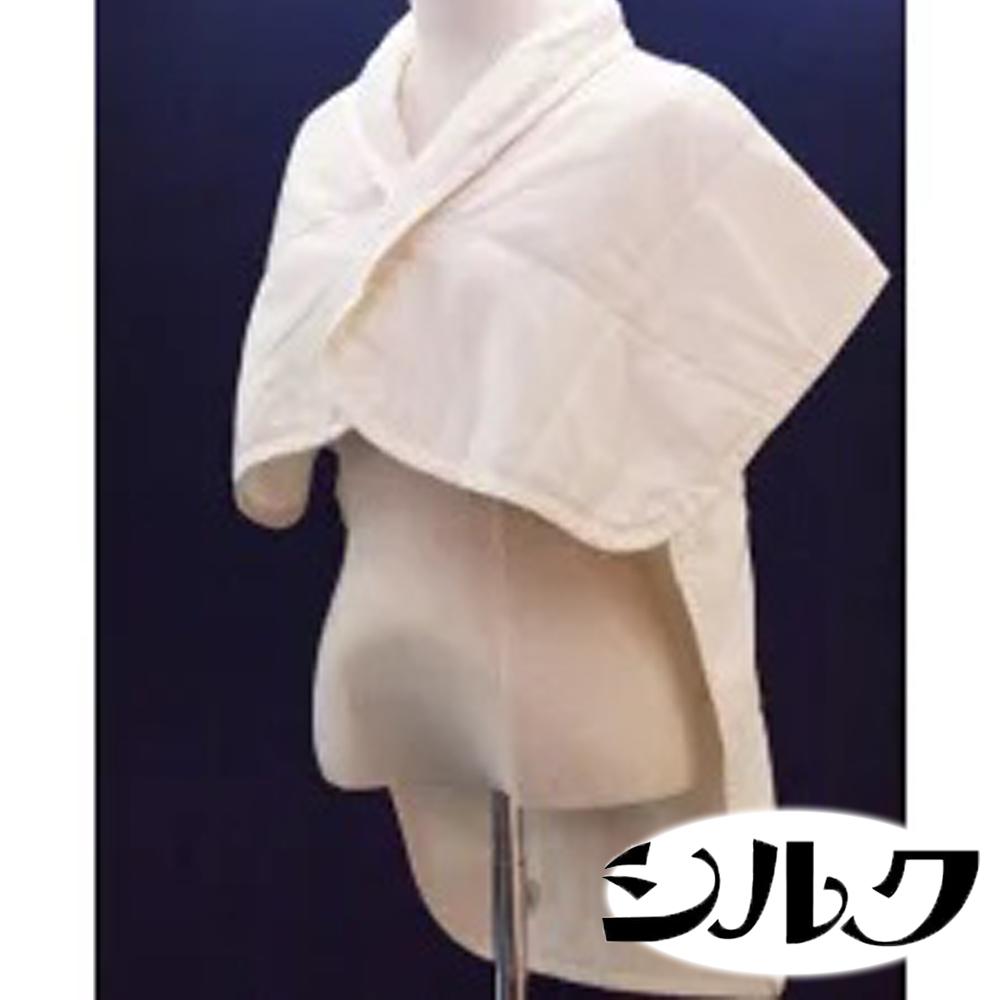 【ふるさと納税】手洗いOK 長丈増量 シルク肩当て