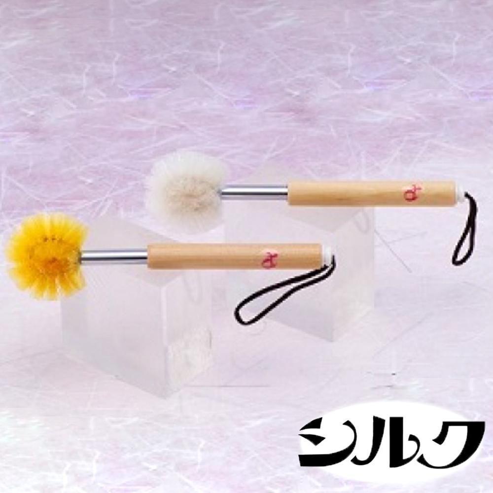 【ふるさと納税】小鼻美人ブラシ洗顔セット(ブラシ2本)国産シルク使用
