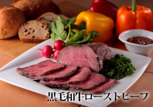 【ふるさと納税】黒毛和牛のローストビーフ