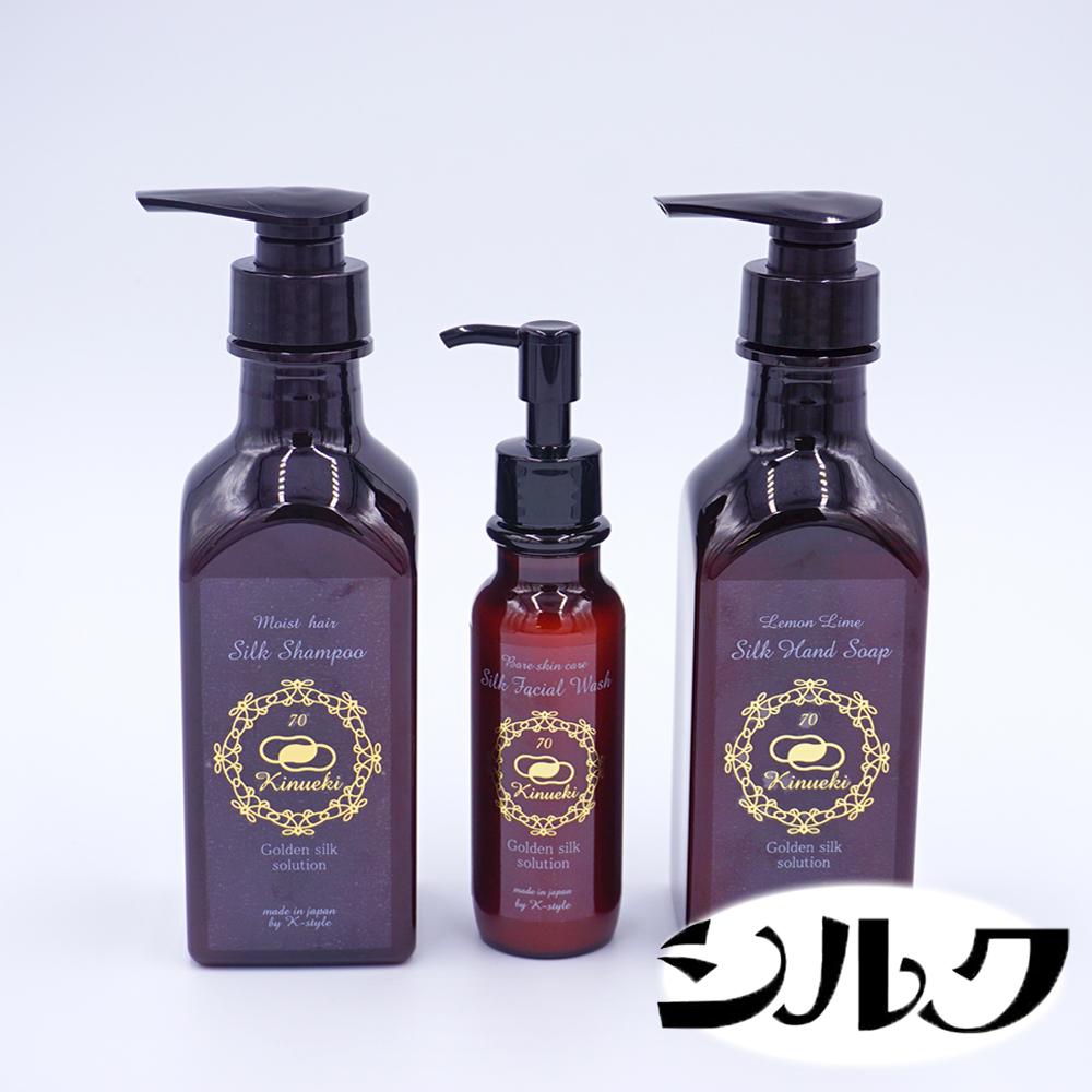 【ふるさと納税】シルク化粧品KINUEKI 3点セット木箱入り(2) シャンプー・ハンドソープ・洗顔