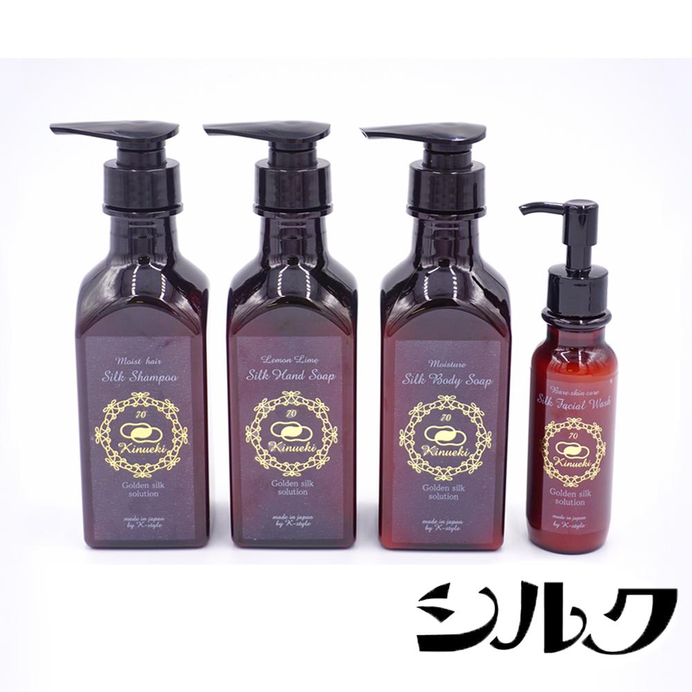 【ふるさと納税】シルク化粧品KINUEKI 4点セット木箱入り シャンプー・ボディソープ・ハンドソープ・洗顔