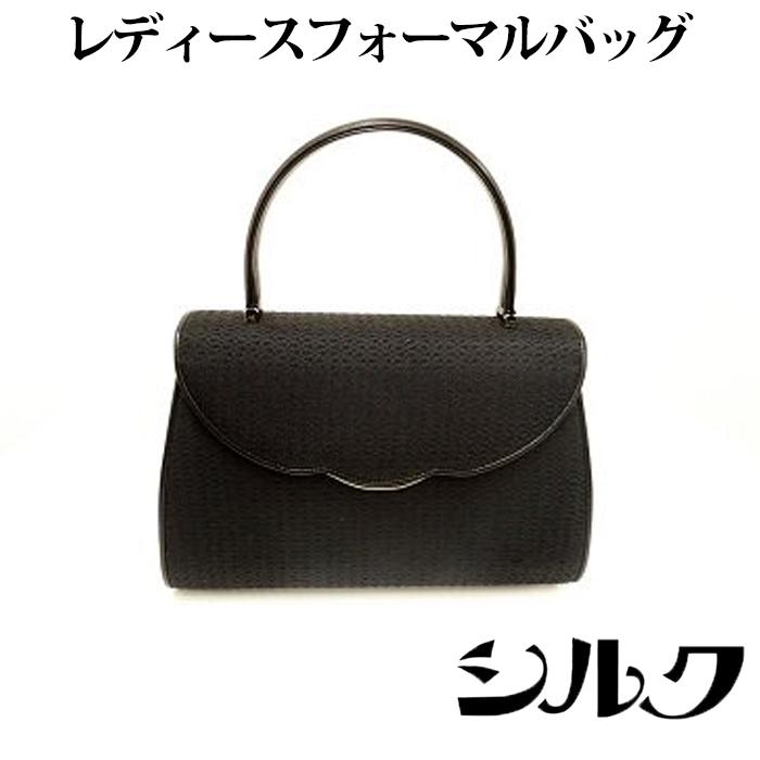 【ふるさと納税】国産富岡シルク レディースフォーマルバッグ2(東京イギン) ※申込による生産品
