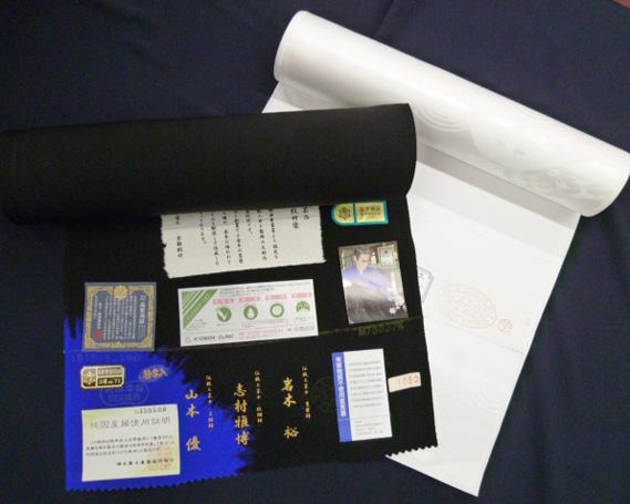 【ふるさと納税】No.125 黒紋付セット(女性用) / 着物 白襦袢 黒共帯 帯締め レディース 群馬県