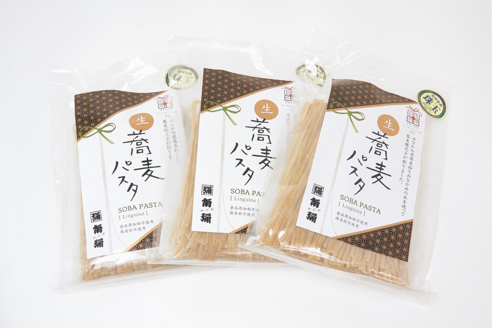 【ふるさと納税】【角弥】生蕎麦パスタ「リングイネ」6人前