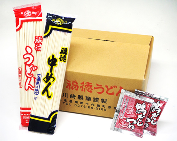 【ふるさと納税】No.004 福徳うどん(乾麺) / 中めん 冷麦 そうめん 群馬県
