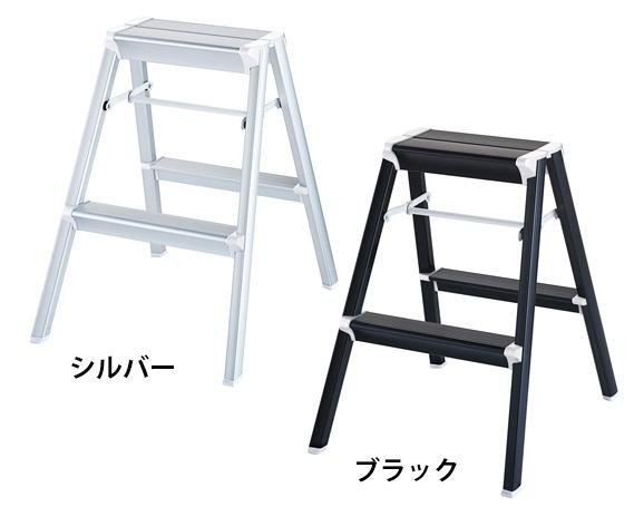 【ふるさと納税】No.046 デザイン踏台 SKB-06S、SKB-06BK / 脚立 踏み台 おしゃれ 群馬県