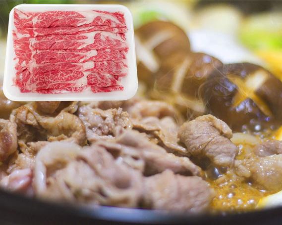 【ふるさと納税】No.077 上州牛すきやき(肩ロース)約1.2kg / 牛肉 すき焼き ブランド牛 群馬県