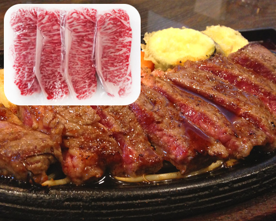 【ふるさと納税】No.080 上州和牛ステーキ(サーロイン)約1kg / 牛肉 ブランド牛 群馬県