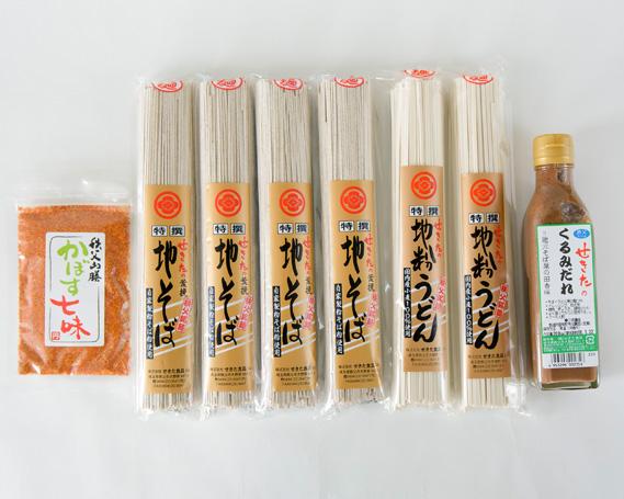【ふるさと納税】No.108 乾めんセット(くるみだれ付き)