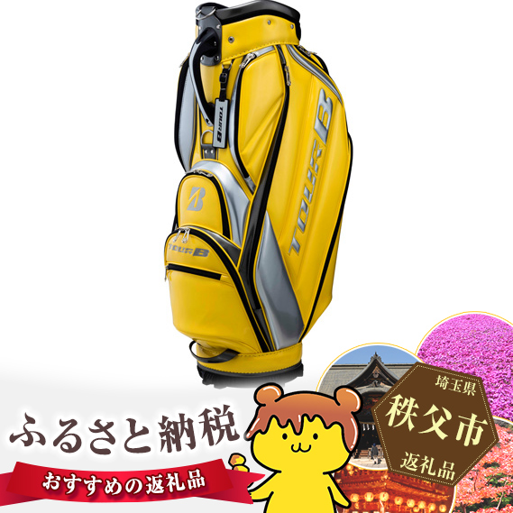 【ふるさと納税】No.152 BRIDGESTONE GOLF ゴルフ 総エナメルモデル キャディバッグ(イエロー)