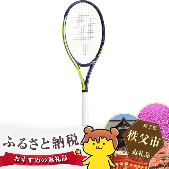 【ふるさと納税】No.154 BRIDGESTONE Tennis BEAM-OS 295 ラケット