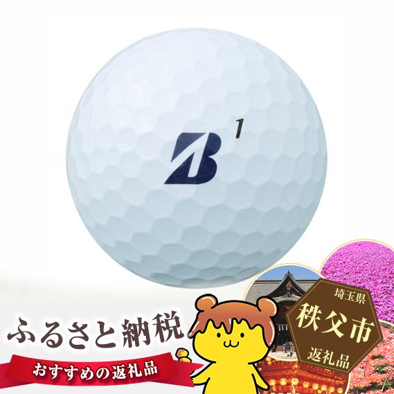【ふるさと納税】No.173 BRIDGESTONE GOLF TOUR B JGR ホワイト色 1ダース×2箱セット ゴルフボール