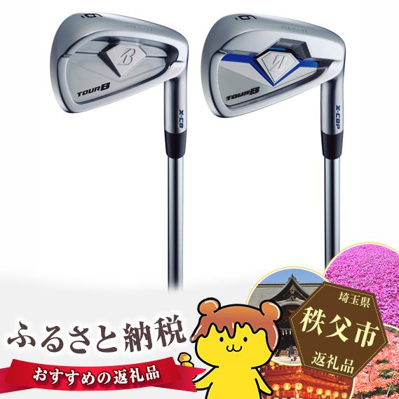 【ふるさと納税】No.191 BRIDGESTONE GOLF TOUR B X アイアンセット ゴルフクラブ ゴルフ用品