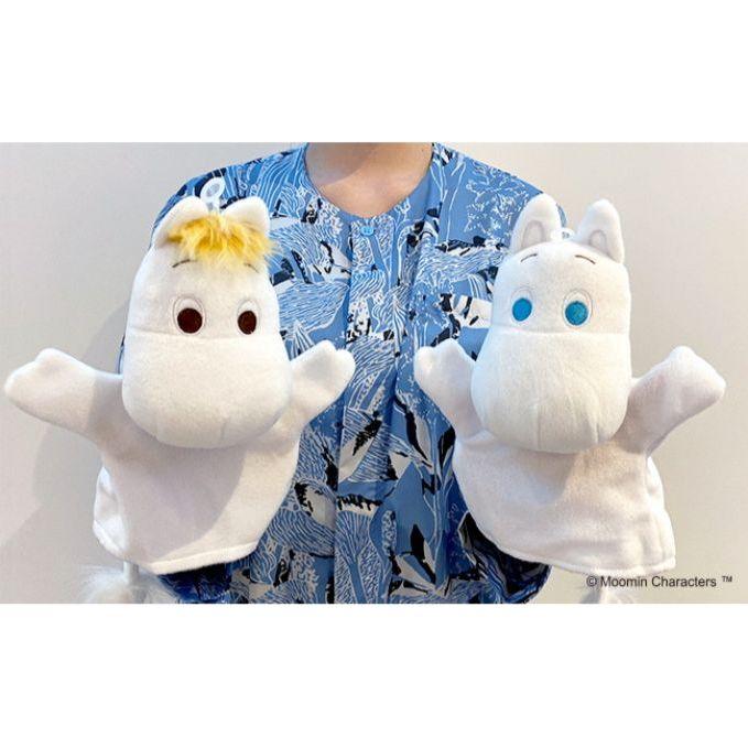 色々な 【ふるさと納税】ムーミンバレーパークオリジナルパペット ムーミン&スノークのおじょうさん 【キャラクター・ぬいぐるみ】 お届け:発注後、お届けまでに約1~2月程かかります。, リサイクルブティック エミ:857f7ec4 --- kventurepartners.sakura.ne.jp