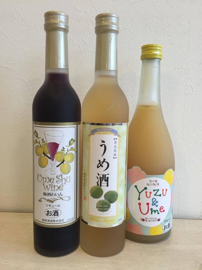 【ふるさと納税】奥武蔵の梅酒セット