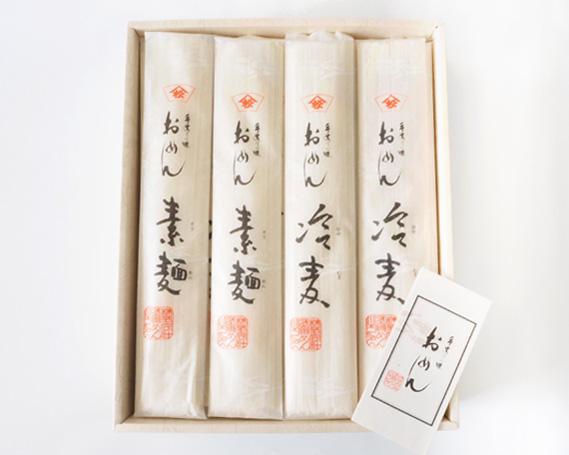 【ふるさと納税】No.001 手造りの味 おめん(冷麦・そうめん)
