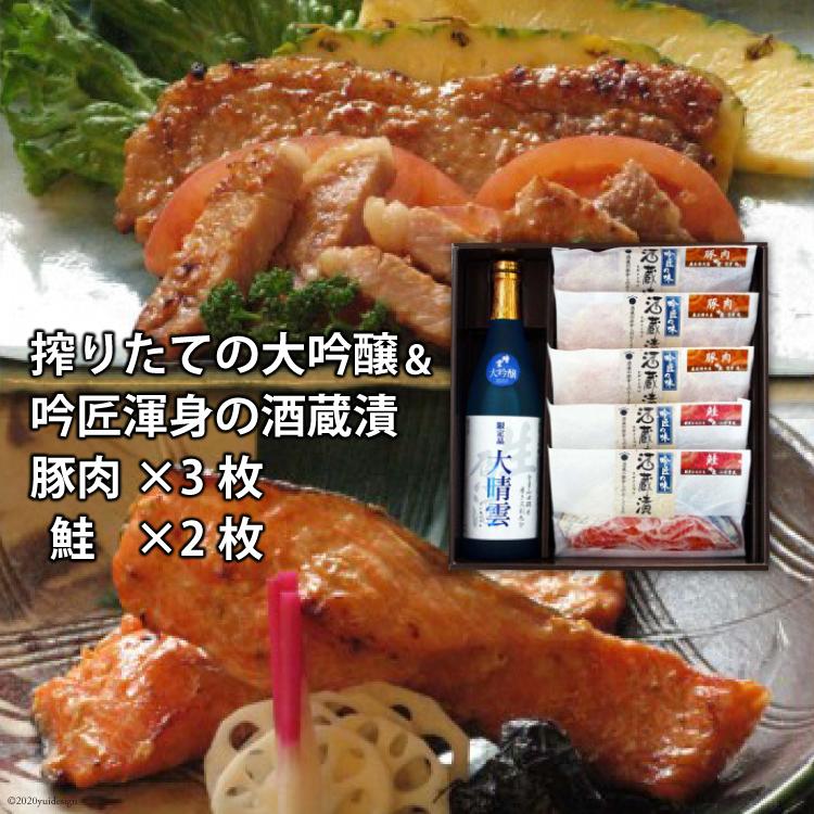 【ふるさと納税】No.018 酒蔵の街からの贈り物 SUN-F1
