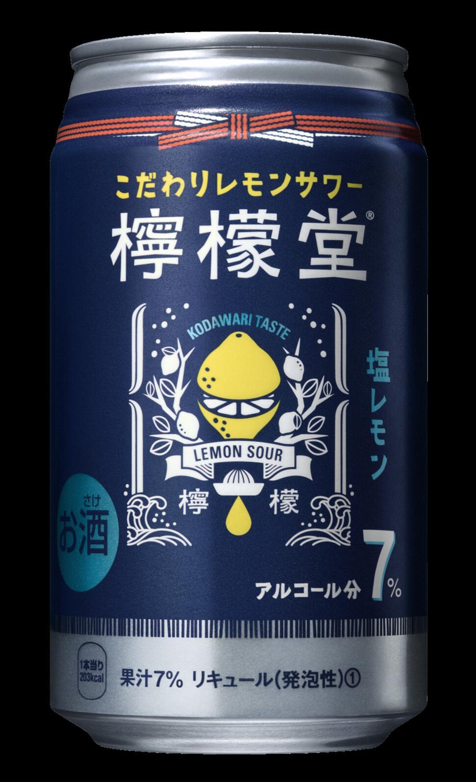 楽天市場】【ふるさと納税】 酒 お酒 アルコール飲料 チューハイ ...