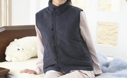 【ふるさと納税】メリノンの羊毛ベスト(男女兼用)