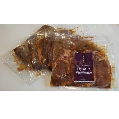 秩父名物 豚ロース味噌漬け 送料無料 新品 行列のできるお店の味をご家庭で ふるさと納税 1.5kg 買い取り 1200084 埼玉県産