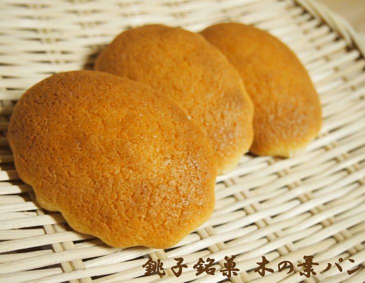 おしゃれ ふるさと納税 銚子銘菓 40枚入 木の葉パン 有名な