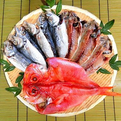 【ふるさと納税】あじと金目鯛の干物セット【1061799】