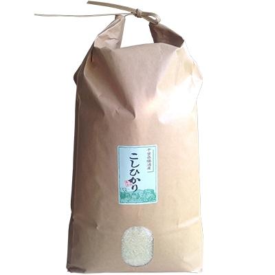 丹精込めて作られた勝浦産こしひかりをぜひご賞味ください。 【ふるさと納税】【令和元年産米】勝浦産こしひかり26Kg【1066491】