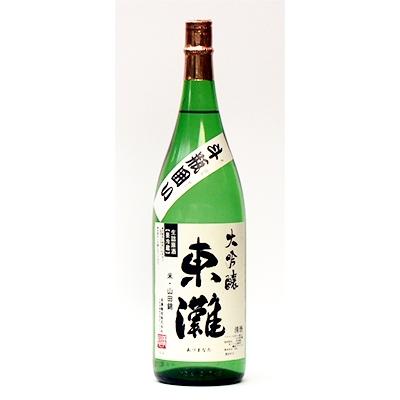 【ふるさと納税】東灘 大吟醸 斗瓶囲い1.8L 1本【1068717】