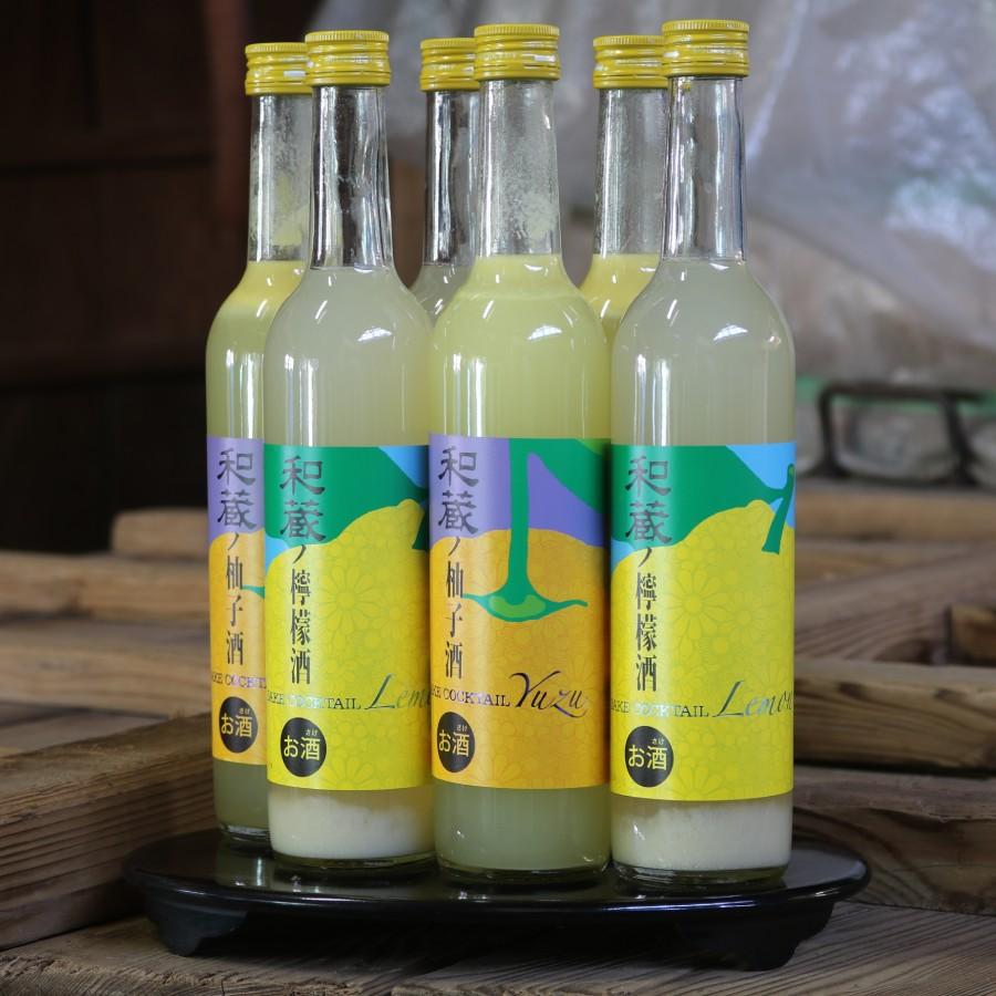 当蔵醸造の日本酒ベースに国産果汁を使った低アルコールリキュール2種セットです 【ふるさと納税】和蔵酒造和蔵のSAKE COCKTAILセット