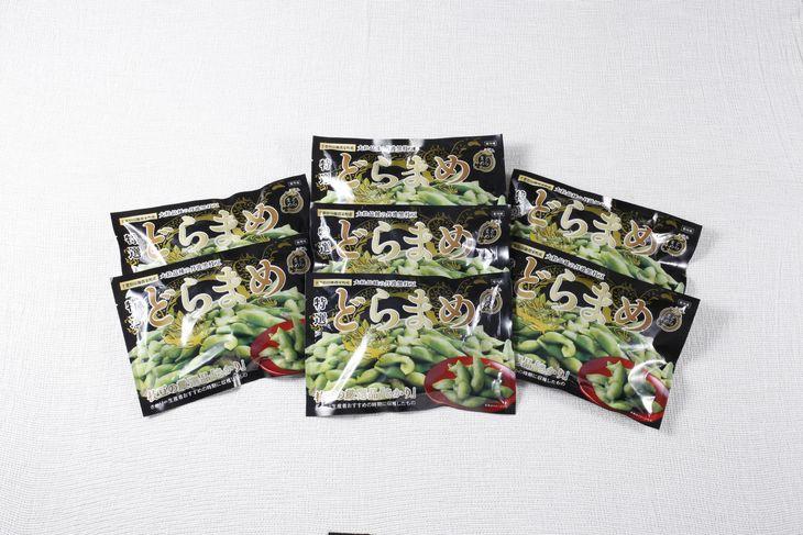 【ふるさと納税】10-8 (株)ネクストファーム 栄町の特産品 どらまめ枝豆(冷凍)130g入り×7袋 数量限定