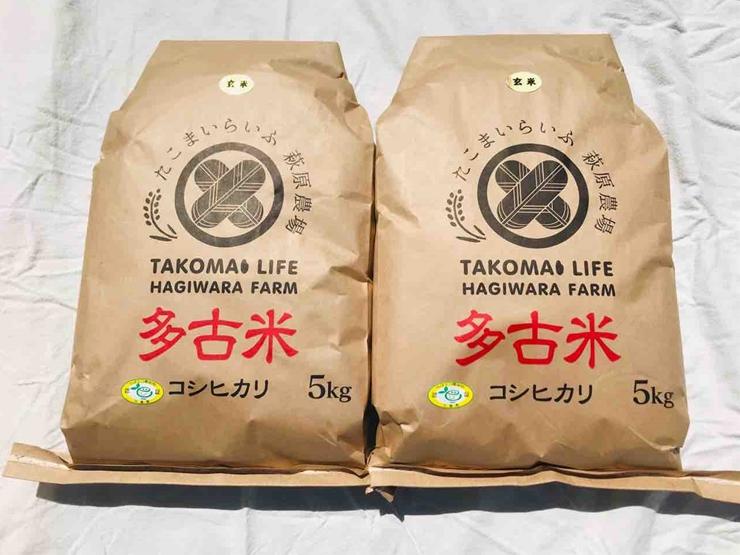 たこまいらいふ 特別栽培米 多古米 コシヒカリ 玄米 千葉県 ふるさと納税 令和3年産 10kg 多古米コシヒカリ 多古町 高品質 たこまいらいふ萩原農場 100%品質保証