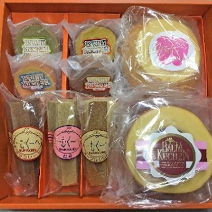 店 東京都墨田区 購入 ふるさと納税 パームクーヘン9種セット スイーツ バウムクーヘン お菓子