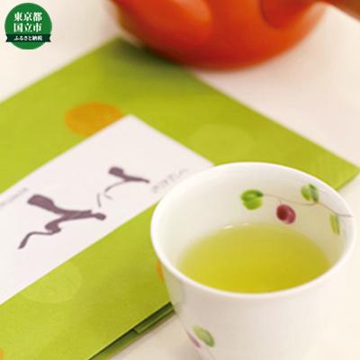 【ふるさと納税】日本茶「てくてく」 ・急須 セット 【飲料類・お茶・食器・煎茶・グッズ・詰め合わせ】