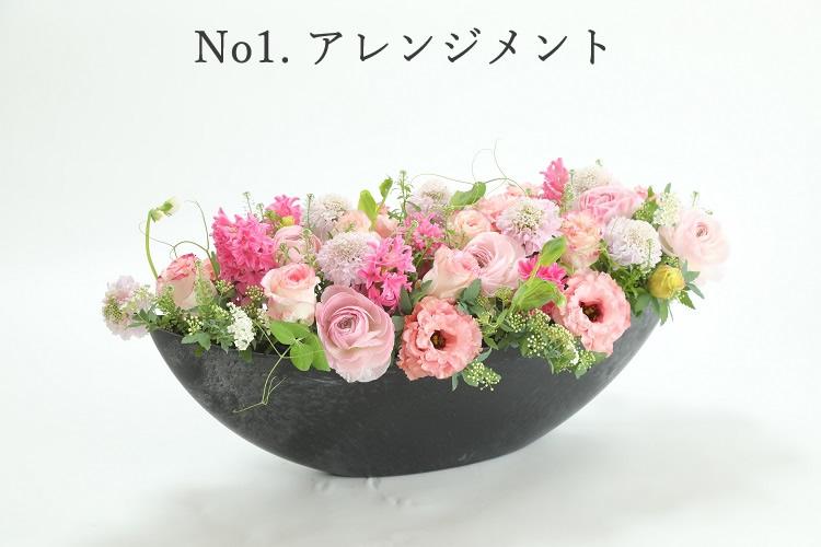 【ふるさと納税】季節ごとに届く、えらべるお花 Mサイズ