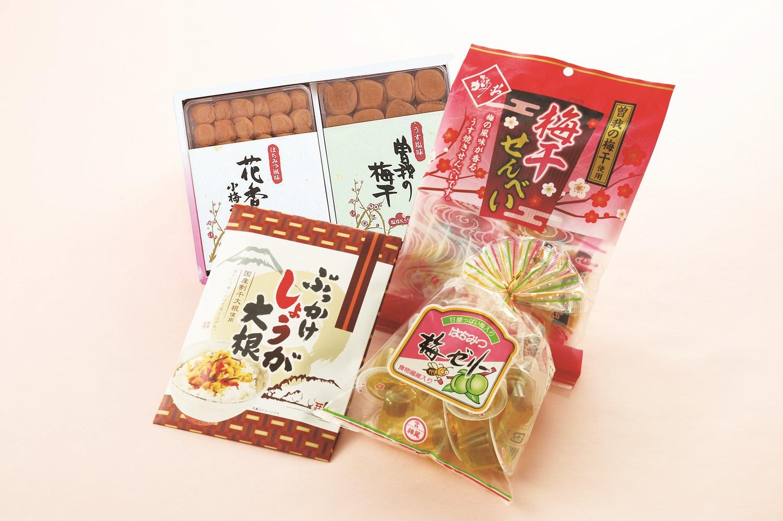 【ふるさと納税】梅干と梅お菓子・漬物の詰合せ
