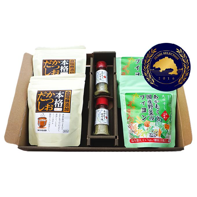 【ふるさと納税】減塩調味料の3種セット 【調味料/塩/かつおだし】