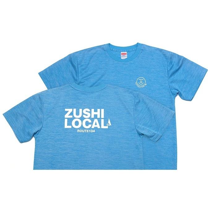 【ふるさと納税】逗子オリジナル 速乾性ドライTシャツ (ZUSHI LOCAL) ヘザーブルー 【服・男性・メンズ・ファッション・女性・レディース】