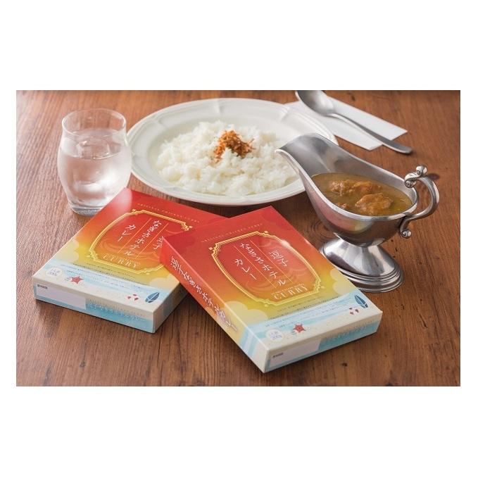 【ふるさと納税】逗子なぎさホテルカレー 10箱セット 【惣菜・お肉・牛肉】