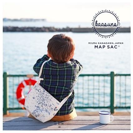 【ふるさと納税】【MAP SAC】 around ZUSHI キッズ・サコッシュ&ワッペン 【ファッション・カバン・バッグ】